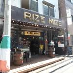Rize Mize - お店外観