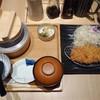 とんかつ 和幸 - 料理写真:ランチメニューから和幸御飯930円全景