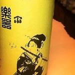駅馬車 - 本醸造のイメージが変わる!と大人気の「楽器正宗」