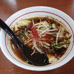 105753681 - 黒スープ餃子