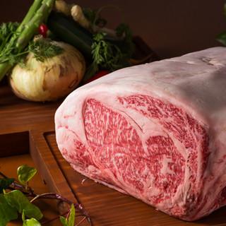 九州産黒毛和牛とブランド豚を使用。組み合わせは自由です。
