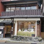 マダム ドリュック - お店の外観 小さな京町家