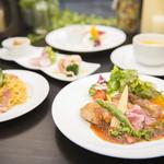 Restaurant H&A - 料理写真:ランチコース