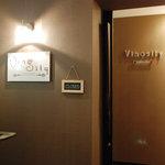 ヴィノハウス - 落ち着いた入口から店内へ広がる空間と料理をお楽しみ下さい。