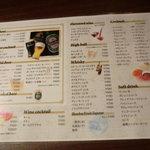 10576857 - ビールの品揃え多し!