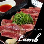 lamb - その他写真: