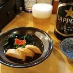 魚がし寿司 - あんきも&びあ