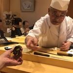 小松 弥助 - 鰻きゅう