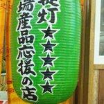 チャミのカレー - 国産材料にこだわっています。緑ちょうちんのお店です。
