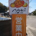 Noki - 看板