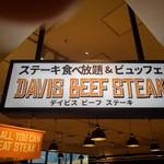 DAVIS BEEF STEAK - 看板