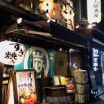 すき焼き炭火居酒屋 北斗 - お店外観