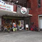 パンやのくっくう - 店舗