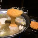 名古屋 地鶏個室居酒屋 尾張 - 明太とろろを入れて。。。