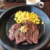 いきなりステーキ - 料理写真:ワイルドステーキ