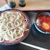 くまどん - 料理写真: