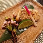 禅紫 - 甘ダイ油焼き