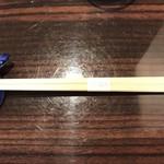 105777275 - 箸置きは鰻。鰻屋あるある