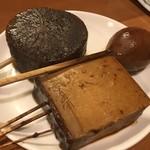 105782475 - どて焼き(味噌おでん) 大根、玉子、豆腐