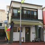 フレンチ食堂 iTToku -