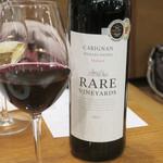 フレンチ食堂 iTToku - Rare Vineyards Carignan Vieilles Vignes(レア ヴィンヤーズ カリニャン ヴィエイユ ヴィーニュ)2017 赤ワイン フランス。
