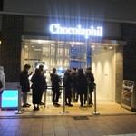 ショコラフィル - オープンから10日後の夜…
