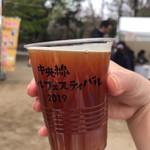 串揚げと樽生ビール 和が家 - あいぴーえーDEATH