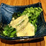 神々の幸 島根県 奥出雲町 - 菜の花辛子酢味噌和え