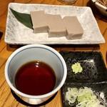 神々の幸 島根県 奥出雲町 - 蕎麦豆腐