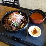 105788833 - マグロ焼肉丼