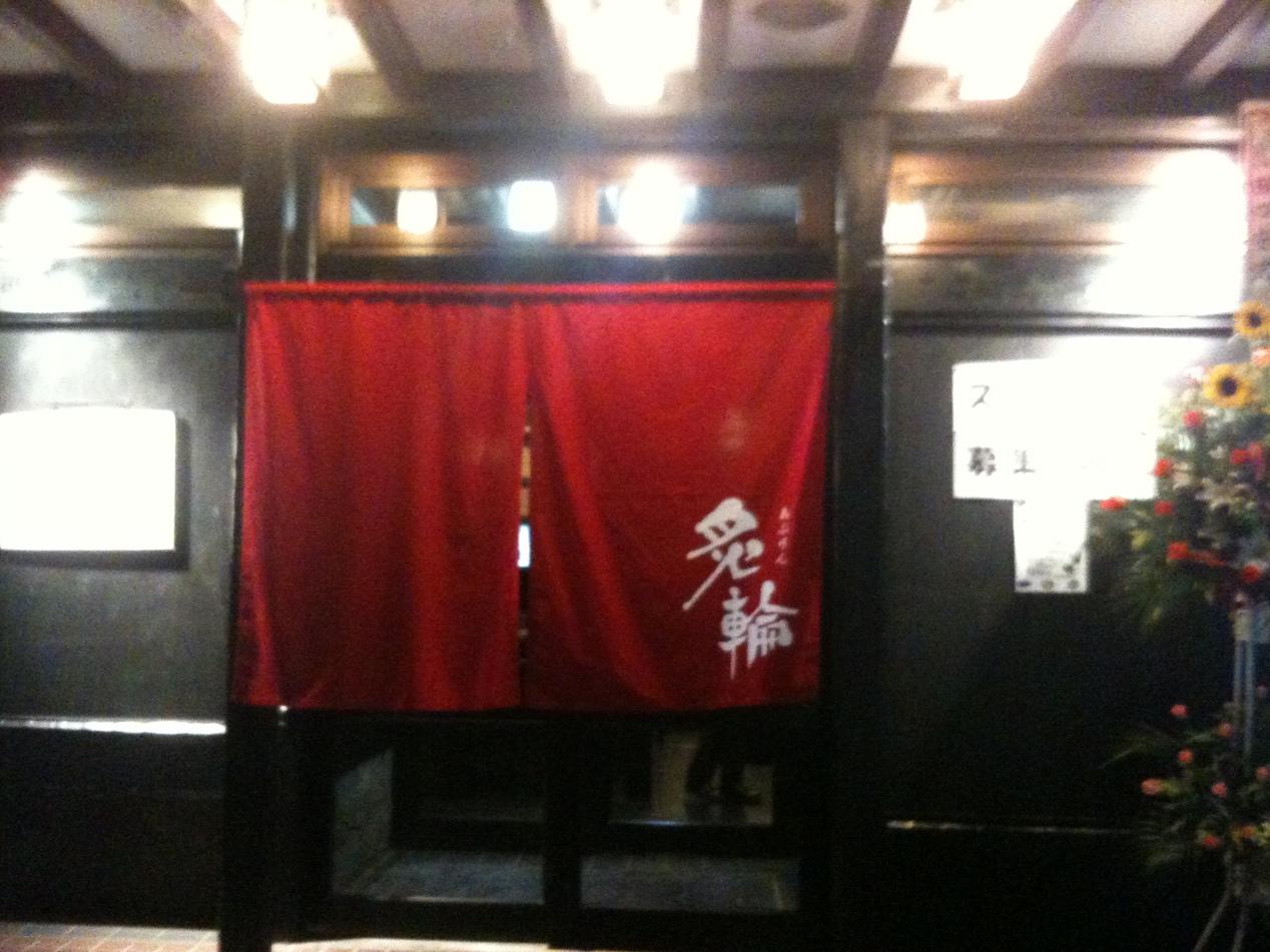 (卸)仙台食肉センター