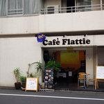 カフェ・フラッティ -