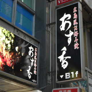 新宿にひっそりと構えております!