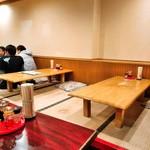 中華料理 美味城 - 店内