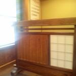 Yoshikawa - 店内