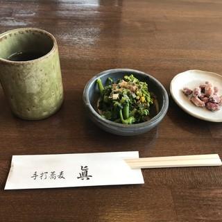 手打蕎麦眞 - 料理写真: