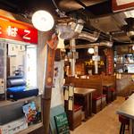 昭和ロマンス酒場 -