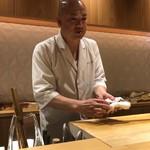 Shinohara - 新包丁の使い始め