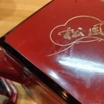 松風 - 蕎麦湯の入れ物は特注品?