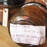 Le Jardin de Qahwah - コーヒーキャラメルクリーム(現在販売してません)