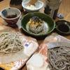 いまふく - 料理写真: