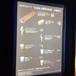Cafe R.O.F - お腹空いてたらチンアナゴドック食べたかったな~。