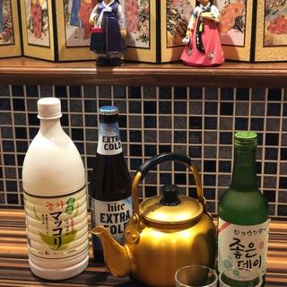 \マシッソヨ!/マッコリで美容・健康効果◎冷えたビールも☆