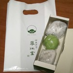 翠江堂 - 頂き物です 【苺大福】×2 【そがの里】×1