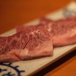 ヤキニクバル 韓の台所 - ハラミ(塩・胡椒)