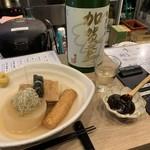 立ち呑み 日本酒スタンド -