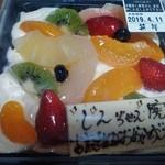 ショウタニ - 料理写真: