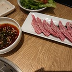 105843655 - いいお肉