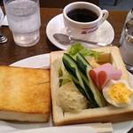 コーヒーハウス マキ - モーニングセット650円