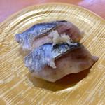 かっぱ寿司 - にしん ¥108